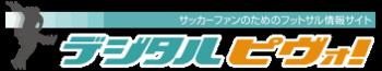 pivo_logo.png